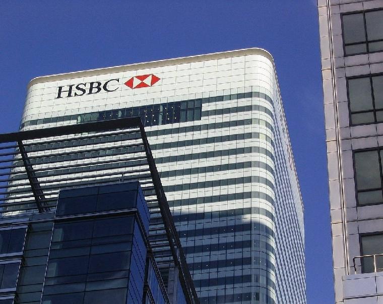 Hong Kong,  bank,  mortgage rate,  increase,  Standard Chartered,  HSBC,  Bank of China (Hong Kong)