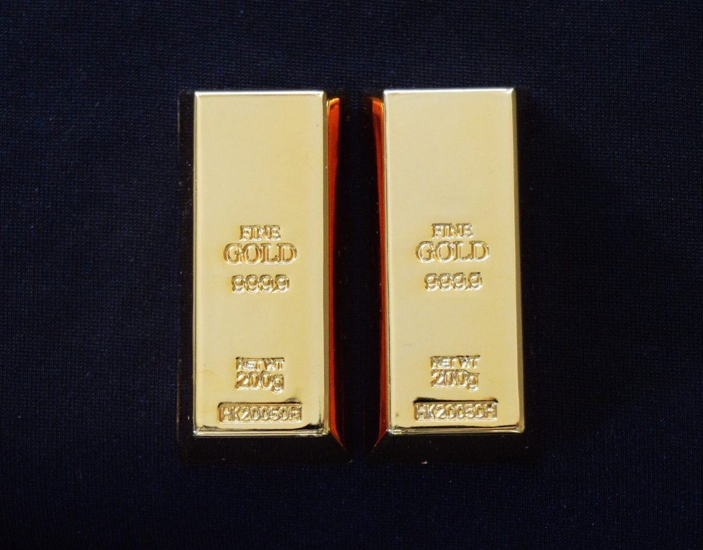 Gold bars : commodities
