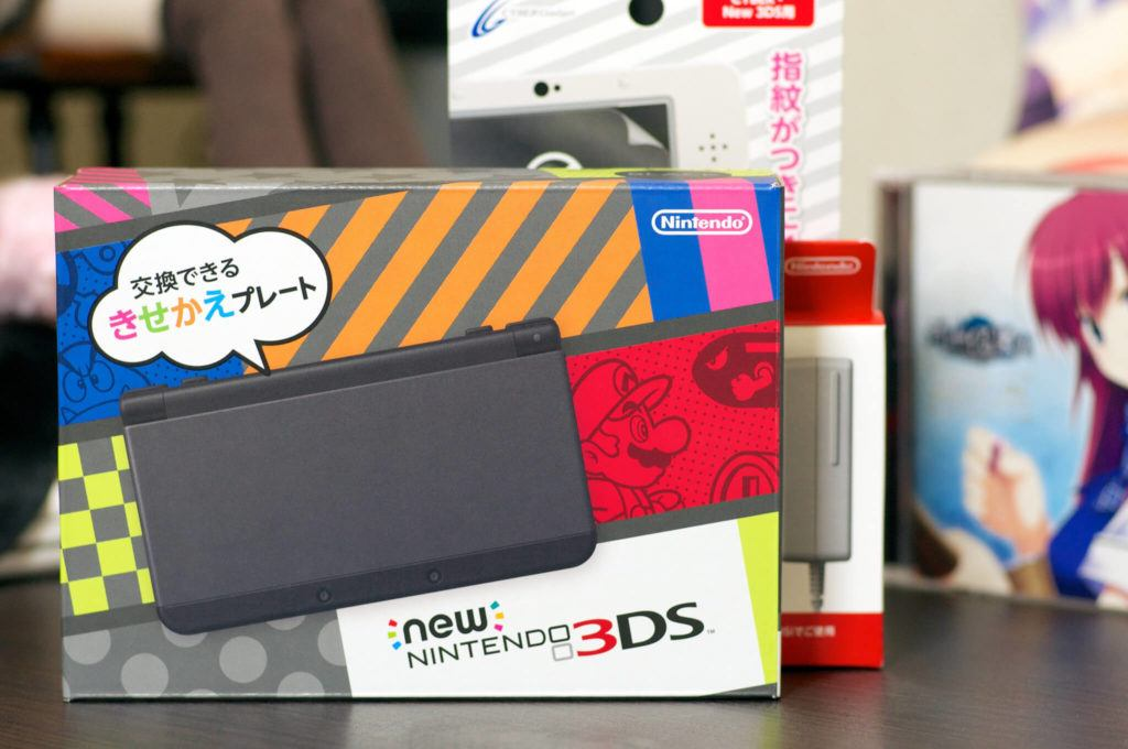 New Nintendo 3DS box