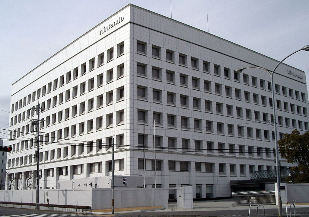 Nintendo office building