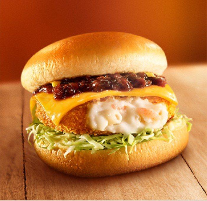 McDonald's failed menu items