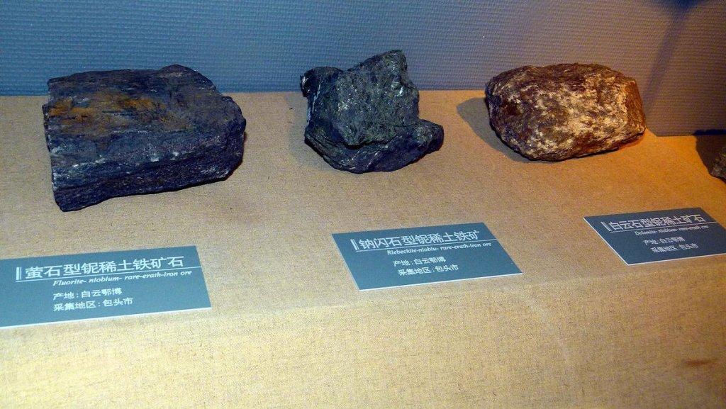 Rare earths.