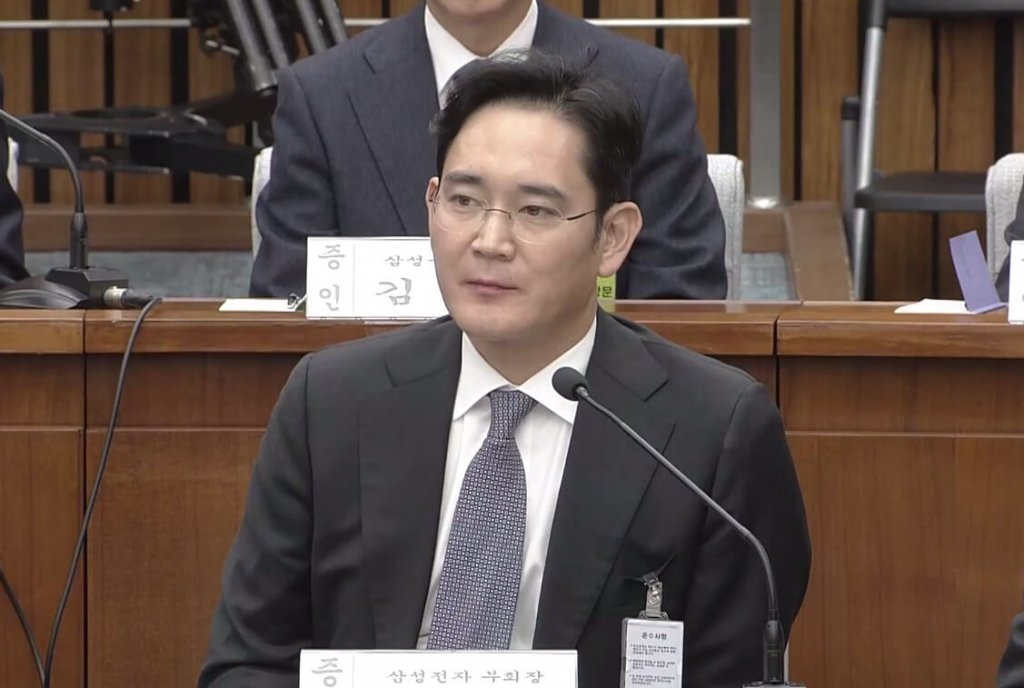 Lee Jae-Yong South Korean business industry