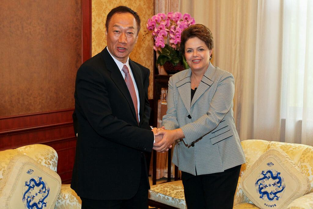 Terry Gou and Dilma Rousseff