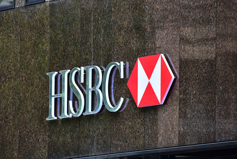 HSBC and Goldman Sachs invest in fintech company