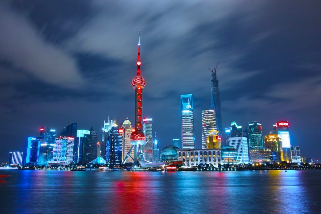 This picture show the city of Shanghai in China.