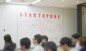 This picture show a startup meeting room.