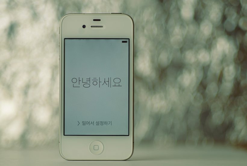 This picture show an iPhone with Korean text on it.