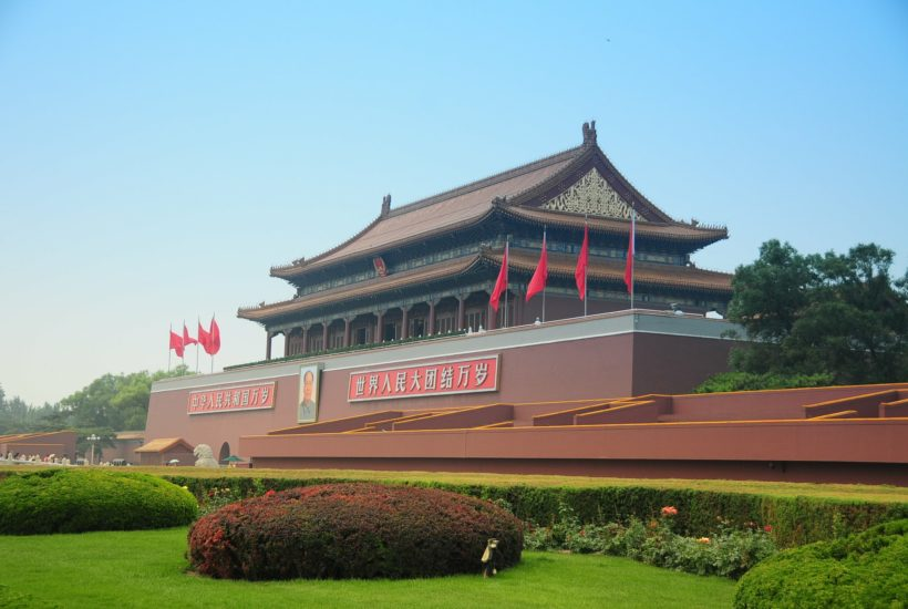 This picture show the chinese palace.