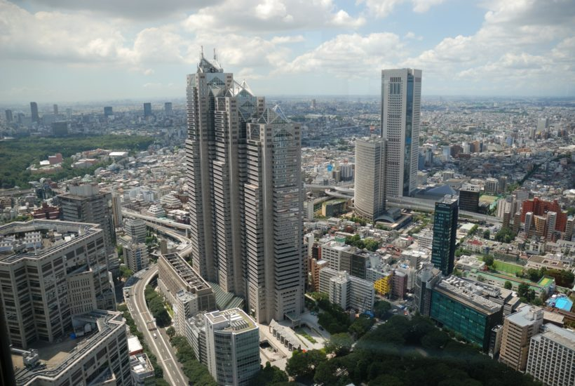This picture show a city in Japan.