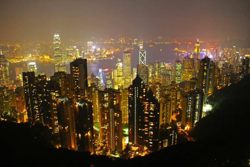 This picture show the city of Hong Kong.