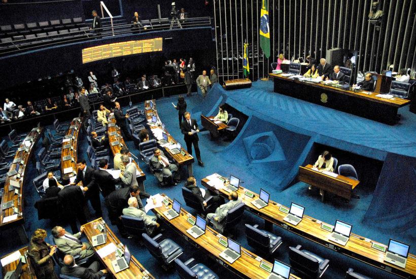 This picture show the Brazilian senate.