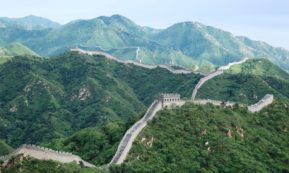 This picture show the great wall of China.